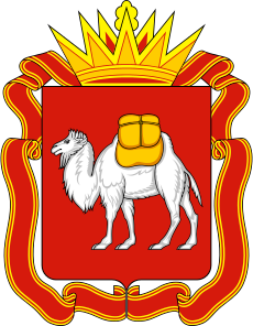Coat_of_arms_of_Chelyabinsk_Oblast.svg.png